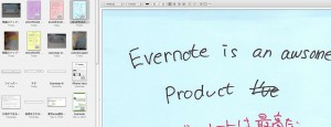 evernote-screen