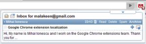 GoogleMailCheckerPlus