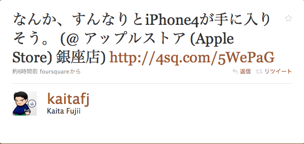 Apple storeでiPhoneが買える