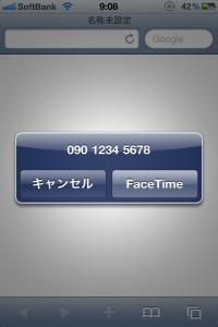 iPhone TV電話