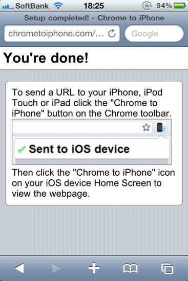 chrome to iPhone