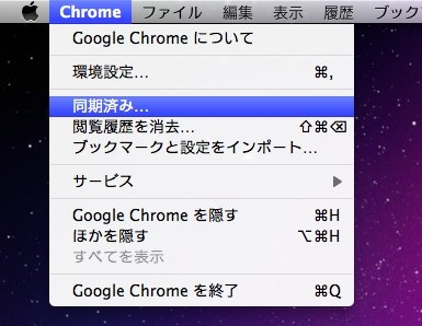 mac osx chrome