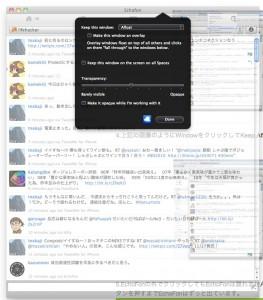 mac 無料アプリ afloat