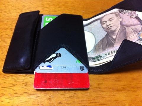 カード入れ 薄い財布 abrAsus(アブラサス)