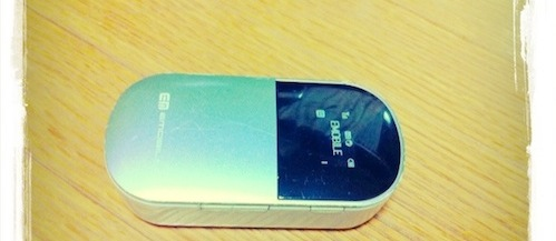 Pocket Wifi タイ