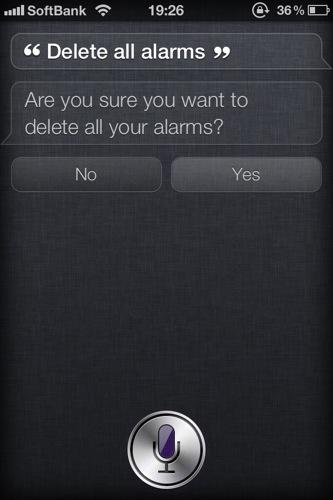 Siri アラーム削除