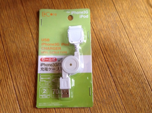 iPhone4S 充電器