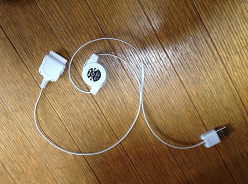 100円ショップ充電器