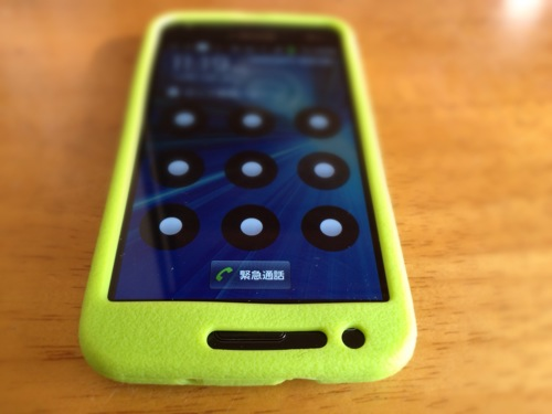 GALAXY S II LTE SC-03Dケース