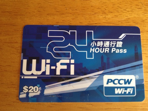 PCCW WiFi
