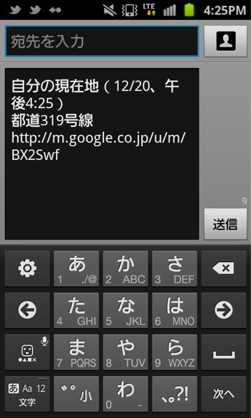 SC20111220 162541