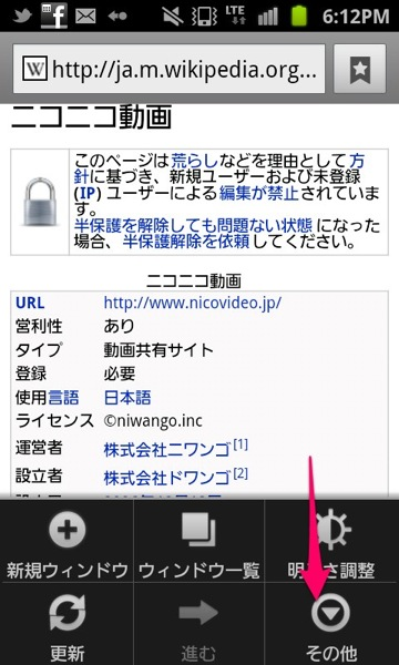 facebook シェア Android