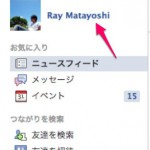 ray-1.jpg