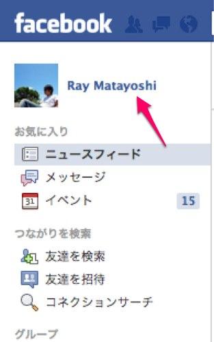 Ray Matayoshi