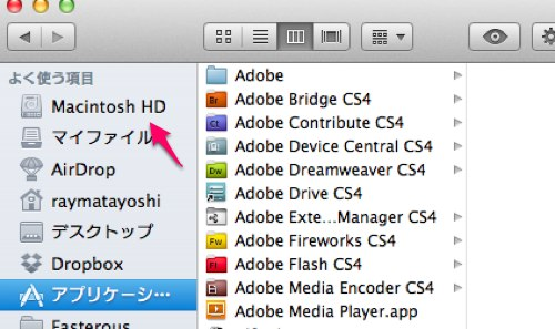 MacintoshHD