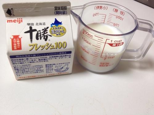 生クリーム 牛乳