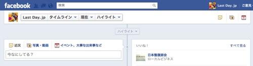 Facebook ページ