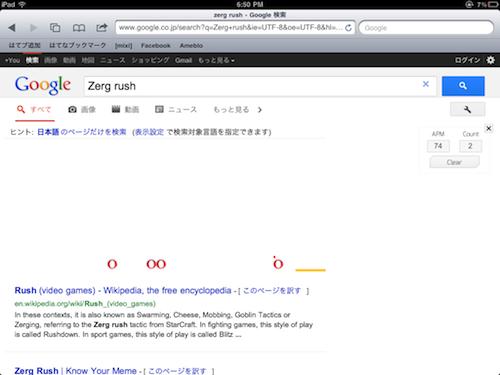 Zergrush