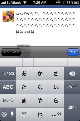 フェイスブック 日本語