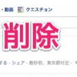 facebooktoukou.jpg
