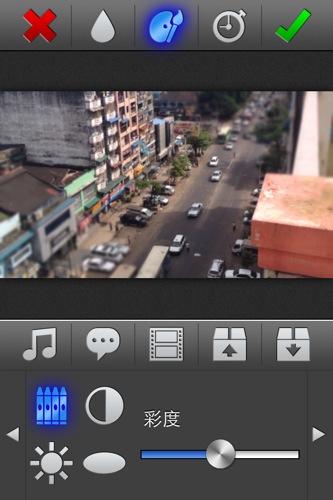ミニチュア動画 iPhone
