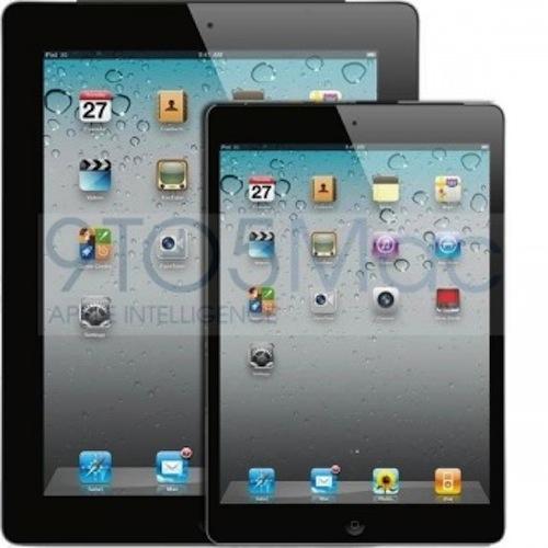 [噂]iPad miniが10月17日に発表されるかも!