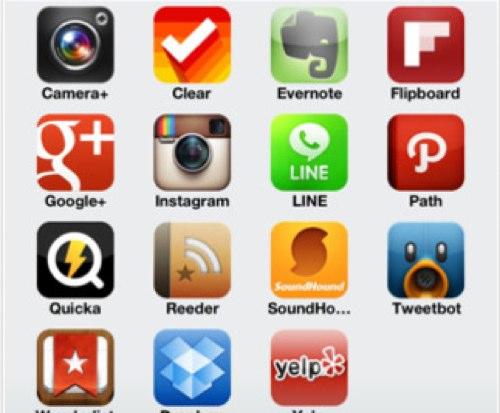 [iPhone]のランチャーアプリ「Launch+」がおすすめ
