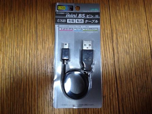 100円ショップでPocket WiFi用のUSB充電器を購入した