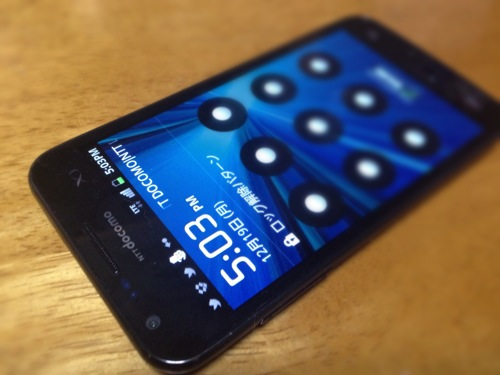 [Android]で画像・写真を複数送信する方法