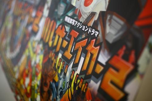 沖縄の特撮ドラマ「ハルサーエイカー」を取材してきました。
