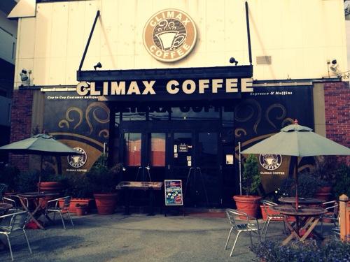 沖縄/中部/ 北谷 電源・無線LANが使える「Climax Coffee 北谷ハンビー店 」