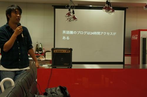 「名古屋ブログ合宿」でお話させて頂きました。