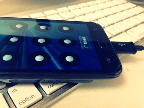 Android 開発入門  アプリを実機に転送・インストールする方法