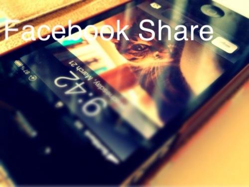 iPhoneから今見ているページをfacebookにシェアする方法