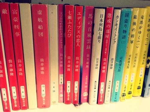 海外で生活しながら日本の本を読むには。