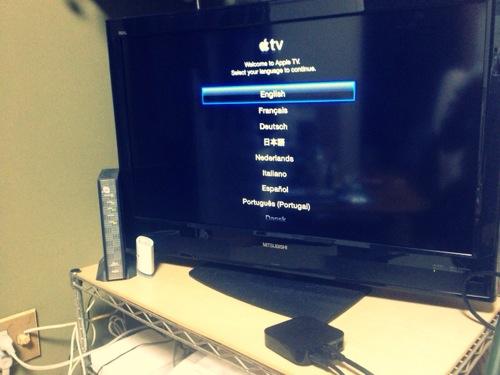 1080p対応の新しいApple TV MD199J/Aを買いました!