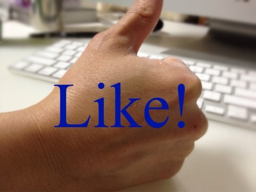 facebook使い方 – 完全ガイド