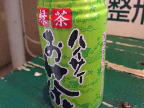 [沖縄限定]「ハイサイお茶」を飲んだよ。