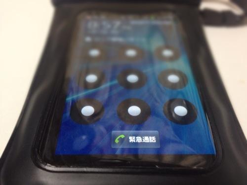 [激安]220円でスマホ・iPhone5用の防水ケースがAmazonで販売中。