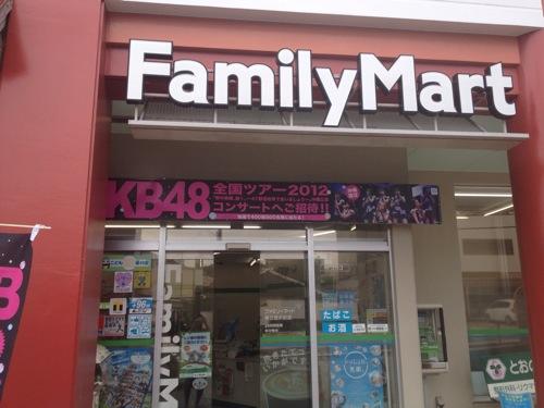 沖縄のコンビニあるある おにぎりを買うと・・・