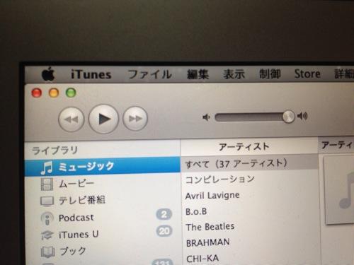 [Mac] iPhoneやiPadを自動で勝手にiTunesと同期させない方法