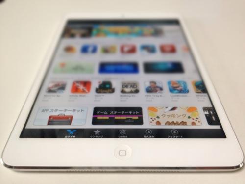 iPad miniを遂に購入しました! ファーストインプレッション。