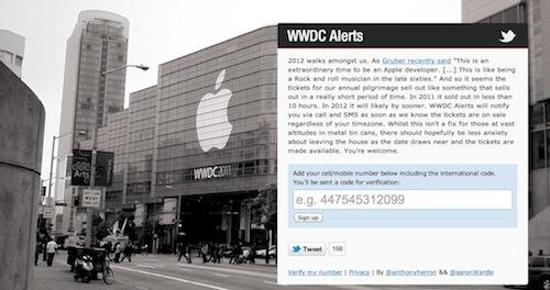 WWDC Alert: 2012年のWWDCのチケットの発売開始の通知を受け取ろう!