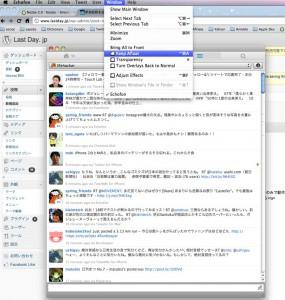 アプリやブラウザーのウィンドウを最前面に固定するMac用アプリが便利過ぎる