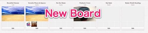 Pinterst 新しい自分のBoard(ボード)を作る方法