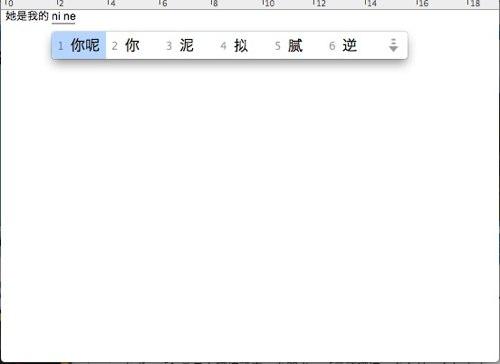 Mac OSXで中国語を入力できるようにする方法