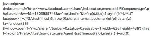 [クロスブラウザ]CSSだけで長いURLや文字がはみ出さないようにボックスの中で折り返す方法。