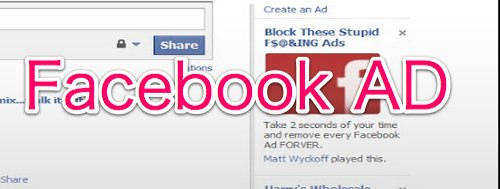 Facebookの広告を非表示にするGoogle chromeエクステンション「Facebook Ads Blocker」
