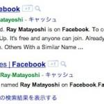 facebook-google.jpg