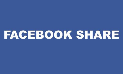 Facebook 好きなウェブサイト・ブログをShareする方法